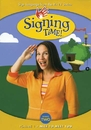 Signing Time Series 2 Vol 1: Nice to Meet You DVD
