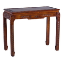 International Caravan Windsor One Drawer Ming Console Table
