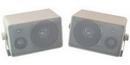 IEC ACC70601 2 x 25 Watt(rms) Indoor/Outdoor Speakers White