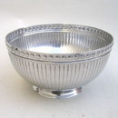 India Overseas Trading AL4024 - Aluminum Bowl