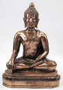 India Overseas Trading AL 50332 Aluminum Buddha Statue w Brass Finish