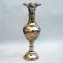 India Overseas Trading BR 2123A Solid Brass Vase, 20