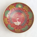 India Overseas Trading BR 2510 Brass Peacock Dish