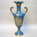 India Overseas Trading BR 25787 Brass Vase 18.5