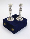 India Overseas Trading SP 22781 Silver Plated Brass Candle Stick Holder Pair, Velvet Boxed