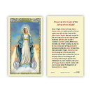 Ambrosiana 800-0131 Our Lady of Grace - Miraculous Medal Holy Card