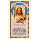 Gerffert 800-070 Veronica'S Veil Holy Card