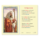 Ambrosiana 800-1010 Christ The Good Shepherd (In Appreciation) Holy Card