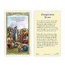 Ambrosiana 800-1036 Christ with Apostles Holy Card