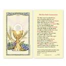 Ambrosiana 800-1060 Christian Brands 800-1060 800-1060 First Communion Laminated Holy Card - 25/pk