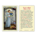 Ambrosiana 800-1125 Laminated Holy Card: Mary, Mother of God