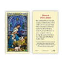 Ambrosiana 800-1174 Nativity Prayer to Obtain Favors Holy Card