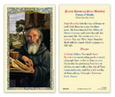 Ambrosiana 800-1206 Saint Benedict Laminated Holy Card