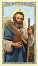 Ambrosiana 800-1239 Saint Jude Holy Card