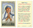 Ambrosiana 800-1283 Saint Teresa Prayer Holy Card