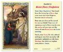 Ambrosiana 800-1326 Saint Mary Magdalene Laminated Holy Card