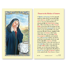 Ambrosiana 800-1749 Our Lady Of Sorrows (Prayer To The Mother Of Sorrow) Holy Card