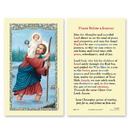 Ambrosiana 800-1759 Saint Christopher (Prayer Before A Journey) Holy Card