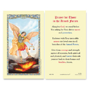 Ambrosiana 800-1780 Saint Michael (Prayer For Those In The Service) Holy Card