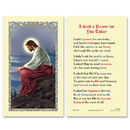 Ambrosiana 800-3276 Christ Overlooking Jerusalem Laminated Holy Card - 25/Pk