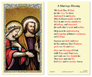 Ambrosiana 800-3678 Wedding At Cana - Marriage Blessing Holy Card