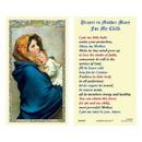 Ambrosiana 800-4000 Madonna of the Streets Laminated Holy Card - 25/pk