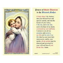 Ambrosiana 800-4002 Madonna and Child Laminated Holy Card - 25/pk