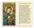 Ambrosiana 800-4345 Our Lady Of Perpetual Hope Laminated Holy Card