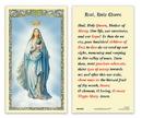 Ambrosiana 800-4407 Mary, Queen Of Heaven Laminated Holy Card