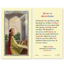 Ambrosiana 800-5180 St. Cecilia Laminated Holy Card - 25/Pk