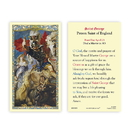 Ambrosiana 800-5370 Saint George Holy Card
