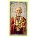 Gerffert 800-555 Saint Nicholas Holy Card