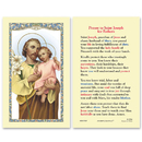 Ambrosiana 800-5560 Saint Joseph And Child (Prayer To Saint Joseph Over 1900 Years Old) Holy Card