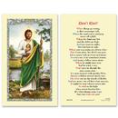 Ambrosiana 800-5700 St. Jude Don'T Quit Prayer Holy Card