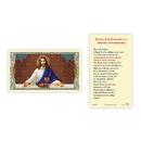 Ambrosiana 800-7502 Christ Eucharist Holy Card