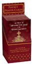 Ambrosiana B3503 Adoration Trifold Card Display