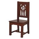 Robert Smith B3992 Florentine Collection Side Chair - Walnut