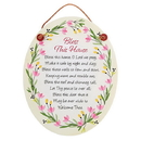 Avalon Gallery F1876 Bless this House Plaque