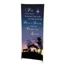 Celebration Banners F3912 X-Banner: Nativity With Star