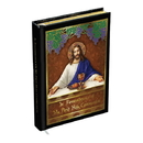 Aquinas Press G1051 Mass Book Body Blood Boy