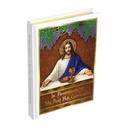 Aquinas Press G1052 Mass Book Body Blood Girl