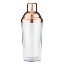 Christian Brands G2524 Cocktail Shaker - Rose Gold