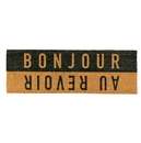 Christian Brands G2567 Door Mat - Bonjour AuRevior