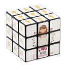 Christian Brands G4648 First Communion Puzzle Cube