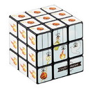 Christian Brands G4649 Confirmation Puzzle Cube