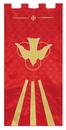 RJ Toomey VC742 Maltese Jacquard Banner: Red