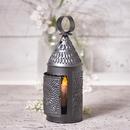 Irvin's Tinware K15-19SM Baker's Lantern in Smokey Black