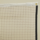Jaypro Competition Badminton Net