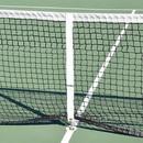 Jaypro Tennis Net Center Strap