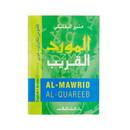 Dictionary English Arabic / Each
